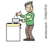 man cooking   Shutterstock .eps vector #749827915