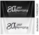 80th anniversary celebration... | Shutterstock .eps vector #749832349
