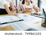 team work process. young... | Shutterstock . vector #749861101