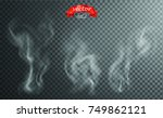 white cigarette smoke waves.... | Shutterstock .eps vector #749862121