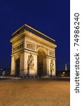 the arc de triomphe in paris... | Shutterstock . vector #74986240