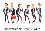 businessman in different... | Shutterstock .eps vector #749865325