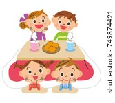 smiling children | Shutterstock .eps vector #749874421