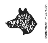 2018   year of the dog. chinese ... | Shutterstock .eps vector #749876854