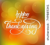 happy thanksgiving vector style ... | Shutterstock .eps vector #749885341