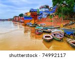 view of varanasi on river...   Shutterstock . vector #74992117