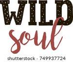 vector wild west lettering in...   Shutterstock .eps vector #749937724