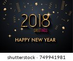 2018 happy new year background... | Shutterstock . vector #749941981