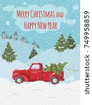 christmas and new year greeting ... | Shutterstock .eps vector #749958859