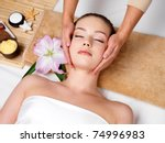 relaxing beautiful woman having ... | Shutterstock . vector #74996983