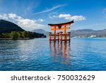 Stock photo itsukushima shrine floating japanese torii gate translated text itsukushima shrine 750032629