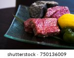 japanese marbled meat on a... | Shutterstock . vector #750136009