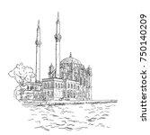 vector sketch of famous turkish ... | Shutterstock .eps vector #750140209