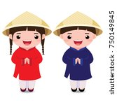 vietnamese kid in traditional... | Shutterstock .eps vector #750149845