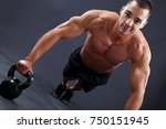 handsome muscular male... | Shutterstock . vector #750151945