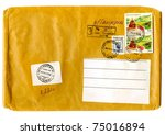 vintage envelope for a letter... | Shutterstock . vector #75016894