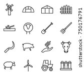 thin line icon set   windmill ... | Shutterstock .eps vector #750176791