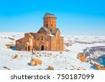 ani ruins  ani is a ruined and... | Shutterstock . vector #750187099