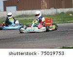 bucharest  romania   april 9 ... | Shutterstock . vector #75019753