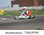 bucharest  romania   april 9 ... | Shutterstock . vector #75019795