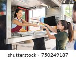 profile view of a food truck... | Shutterstock . vector #750249187