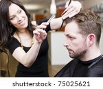 man at the hair salon situation | Shutterstock . vector #75025621