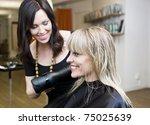 blond woman at the hair salon | Shutterstock . vector #75025639