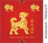 Chinese New Year Background....