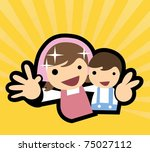 mother and son vector graphic | Shutterstock .eps vector #75027112