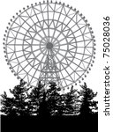 ferris wheel and trees isolated ... | Shutterstock . vector #75028036