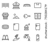 thin line icon set   bar code ... | Shutterstock .eps vector #750284179