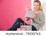 portrait happy fashion woman in ...   Shutterstock . vector #75030763