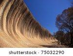 wave rock  near hyden in...