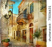 Old Pictorial Streets Of Greec...