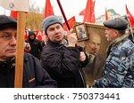 Orel  Russia   November 7  201...