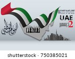 united arab emirates national... | Shutterstock .eps vector #750385021