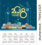 vertical vector calendar 2018... | Shutterstock .eps vector #750411325