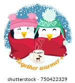 together warmer with coffee | Shutterstock .eps vector #750422329