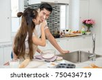 happy couple asian is making... | Shutterstock . vector #750434719