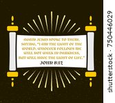 old scroll with bible text.... | Shutterstock .eps vector #750446029