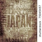Tragedy in Japan. Abstract text dirty background. - stock photo