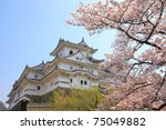 main tower of the UNESCO world heritage: Himeji Castle and spring cherry blossoms, Japan - stock photo