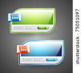 vector template special offer... | Shutterstock .eps vector #75051097