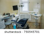 dentist instruments. clinical.  | Shutterstock . vector #750545701