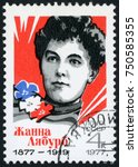 russia   circa 1977  post stamp ...   Shutterstock . vector #750585355