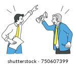 two businessman turn face to... | Shutterstock .eps vector #750607399