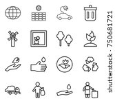 thin line icon set   globe  sun ... | Shutterstock .eps vector #750681721
