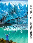 patagonia. woman   tourist is...   Shutterstock . vector #750708541