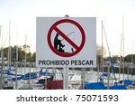 prohibition poster | Shutterstock . vector #75071593