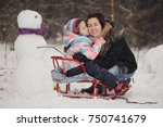 beautiful mother with daughter... | Shutterstock . vector #750741679